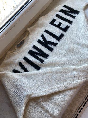 Ženska džemperi Calvin Klein XS