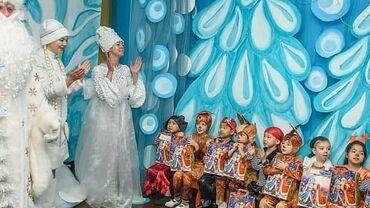 продленка для детей в Кыргызстан: Детский сад! Продлёнка! Подготовка к школе!  Мы находимся в районе Тог
