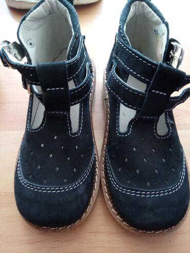 Dečije Cipele i Čizme | Loznica: Decije ortopedske sandale nove duzina gaz. Je 18