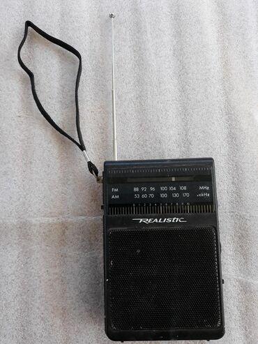 Радиоприемник. Сделан и куплен в США