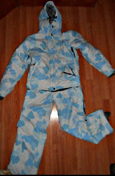 Ski-pantalone-za-decu - Srbija: Ski odelo RIDE vel. 14-16Ski odelo RIDE vel.160 pantalone: duzina 94