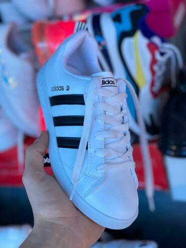 Adidas zenske - Srbija: Zenske patike ADIDAS po najpovoljnijim cenama 100% italijanska