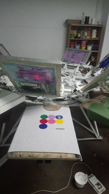 менеджер по вэд в Кыргызстан: Ищу опытного шелкографа!!! Умение чисто работать и быстроОпыт печати