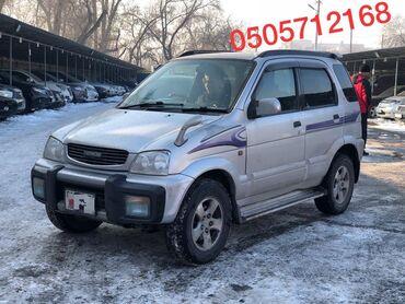 бесфосфатное средство для окон в Кыргызстан: Daihatsu Terios 1.3 л. 1998