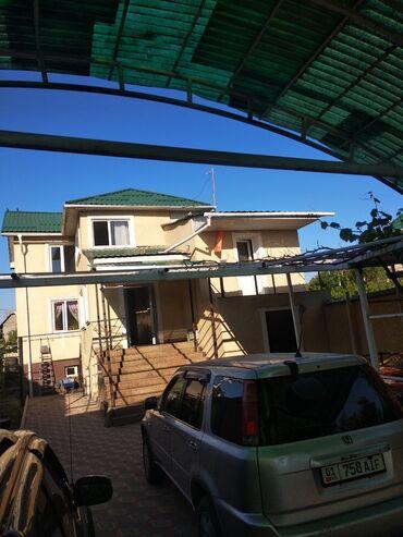 Продается дом 180 кв. м, 8 комнат, Свежий ремонт