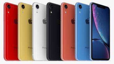 apple iphone 4 32gb в Кыргызстан: Хочешь новый айфон? Тогда тебе к нам! Ты можешь спокойно заказать любо