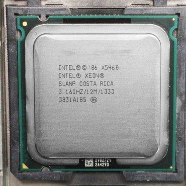 4-х ядерные процессоры intel xeon на lga 775:  1. Intel xeon x5460 в Бишкек