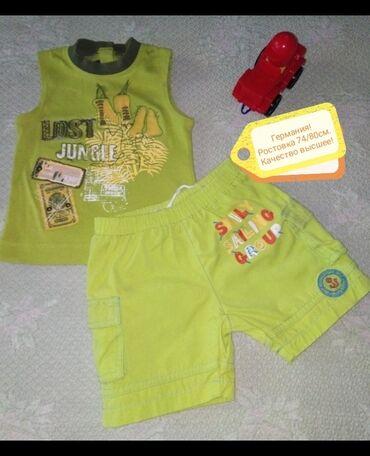 Детский мир - Манас: Качественный костюм на мальчика. Примерно на год. Германия. Майка