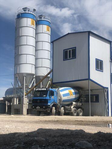 Ремонт и строительство - Бишкек: Бишкекский Бетонный Завод. Реализует качествнный бетон всех марок и р