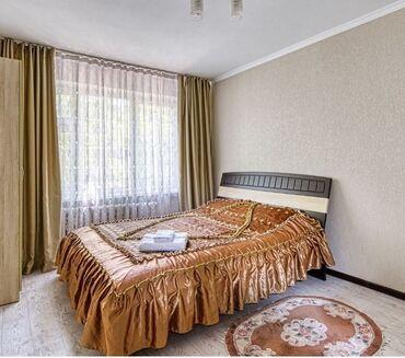 суточный квартира in Кыргызстан | ПОСУТОЧНАЯ АРЕНДА КВАРТИР: Чуй Карпинка день ночь сутки посуточно суточные квартиры посуточно