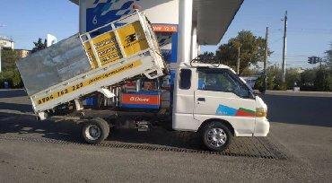 такси транспортные услуги перевозки в Кыргызстан: Вывоз мусора вывоз строительный мусор Вывоз мусора мусор мусора портер
