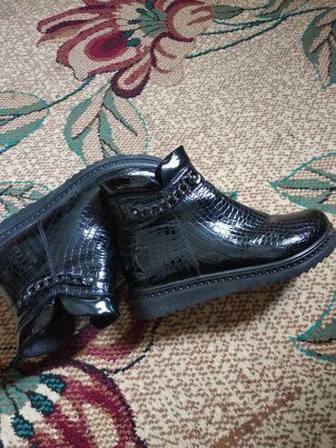 Ботинки демисезонные. Лаковые, сплошная подошва. Очень удобные. Внутри