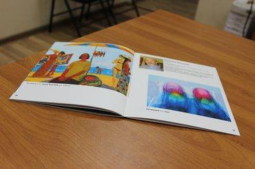 рисунки на чехлах для телефона в Кыргызстан: Изготовление печатной продукции: буклеты, визитки, брошюры, книги, жур