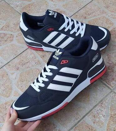 Teget Adidas ZxMnogo izdrzljive patike, udobneBrojevi: 46Cena 2499