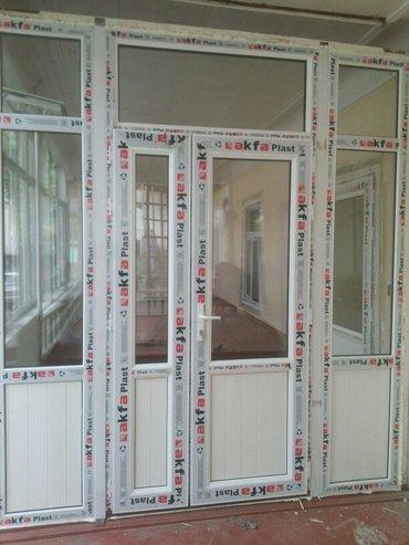 Пластиковые окна и двери акфа ретпен новопен в Ош