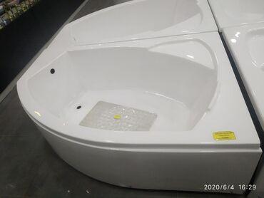 Ванна акриловая размер 170*120 есть левый угол и правый наш адрес АЮ