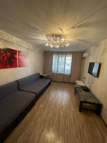 таатан бишкек линолеум in Кыргызстан | ОТДЕЛОЧНЫЕ РАБОТЫ: Индивидуалка, 2 комнаты, 49 кв. м Бронированные двери, Кондиционер, Раздельный санузел