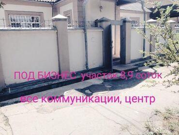 как подключить канализацию в бишкеке в Кыргызстан: Продается 5 комнатный дом под любой бизнес идеальный вариант  Адрес