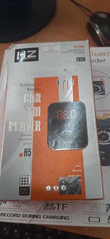 fm модулятор бишкек in Кыргызстан   БАШКА УНАА ЭЛЕКТРОНИКАЛАРЫ: Видеорегистратор F30 и FM модулятор