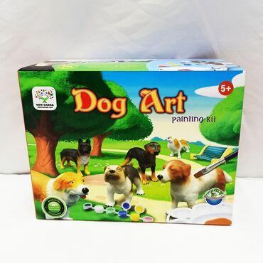 Набор детского творчества - раскраска 3D фигурки резиновой собачки