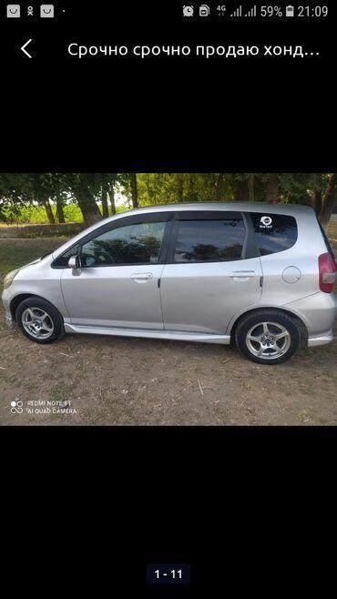Транспорт - Кара-куль: Куплю уплотнительную резину дверного проема справа