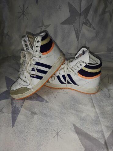 Dečije Cipele i Čizme - Crvenka: Duboke Adidas 31broj