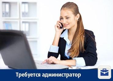 В кафе требуется помощник в Бишкек