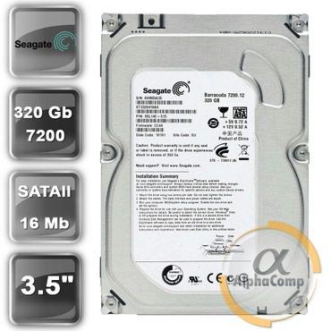 """Bakı şəhərində 3.5""""HDD 320 GB Seagate.Testlәrdәn keçib.Bad sector"""