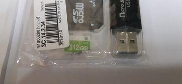 карты памяти uhs ii u3 для навигатора в Кыргызстан: Продам обсалютно новую флеш карту micro SD на 512гб. Запечатанная