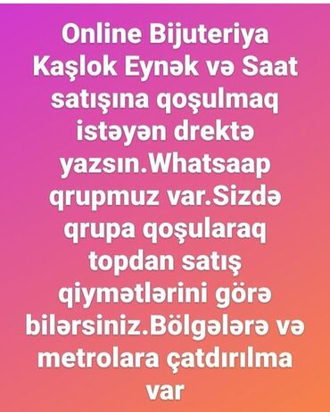 iw elanlari yeni muhafize in Azərbaycan   DIGƏR IXTISASLAR: Satış üzrə menecerlər. Təcrübəsiz. 1/2. 8-ci kilometr r-nu