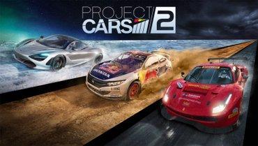 Project Cars 2 - Boljevac