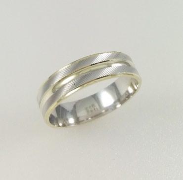 женское кольцо 19 размер в Кыргызстан: Кольцо из серебра. Размер 19. Цена 1400 Сом