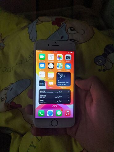 formy dlja baljasiny komplekt в Кыргызстан: IPhone 8 16 ГБ Розовый