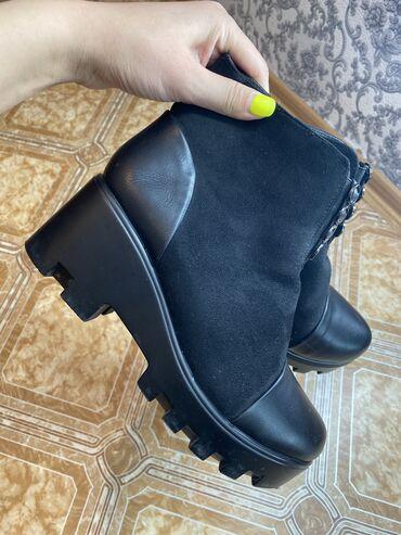 Чёрные Ботинки  Размер 38  Одевала один раз  Качественные