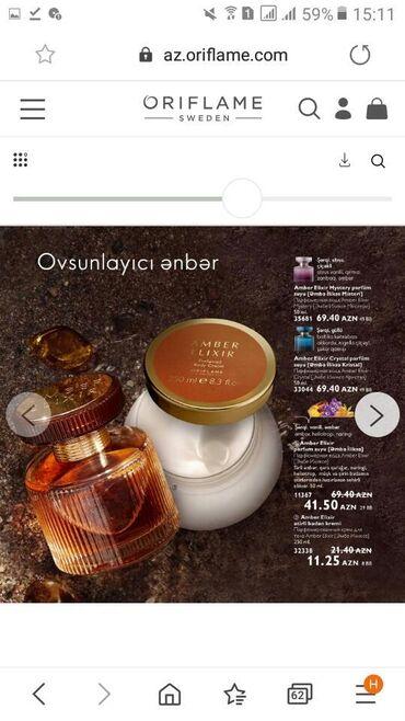 - Azərbaycan: Dest