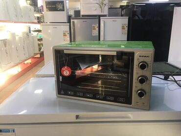 Флипчарты 120 х 225 см лаковые - Кыргызстан: Объем духовки, л36,0Мощность верхнего ТЭНа, кВт,0,7Мощность нижнего