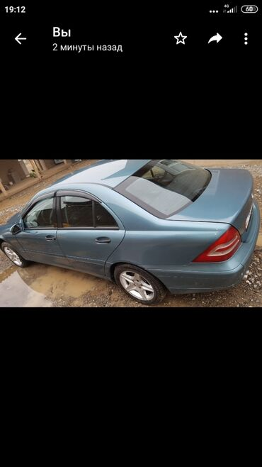 Mercedes-Benz S-Class 2 л. 2002