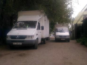 ГрузоТакси  в Бишкек