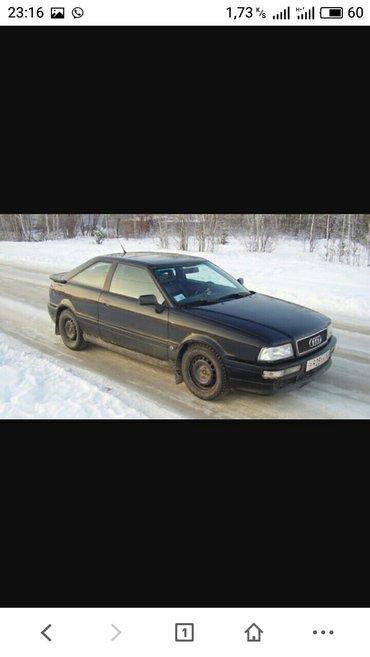 audi-80-1-8-e в Кыргызстан: Audi 80 1990 | 3 км