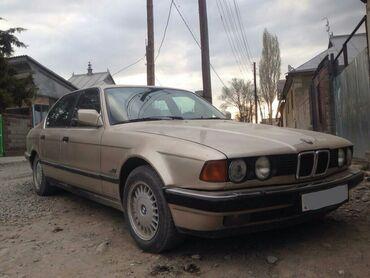 BMW 730 3 л. 1990 | 360 км