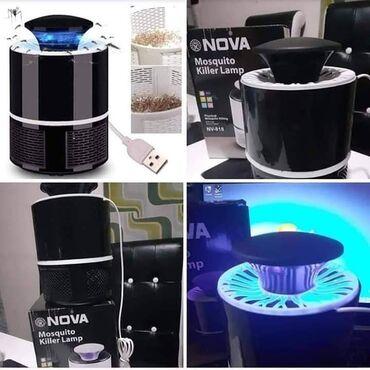 Mosquito Killer – uređaj za eliminaciju komaraca1300 din IMATE PROBLEM
