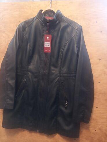 Куртка женская кожаная размер 54 серная