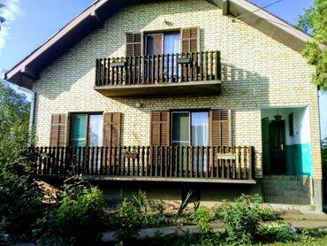 Na prodaju - Srbija: Na prodaju Kuća 300 sq. m, 7 sobe