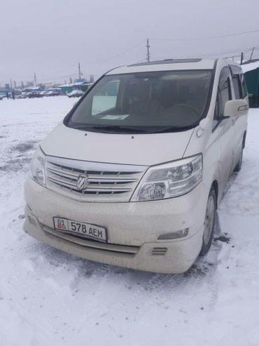 Toyota 2005 в Бишкек