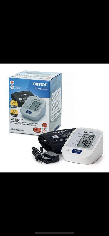 Тонометр OMRON M2 BASIC (ALRU) (манжета 22-42 см, адаптер) КУПИТЬ