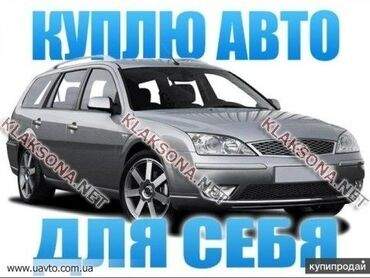 honda cr v бишкек в Кыргызстан: Honda 2002