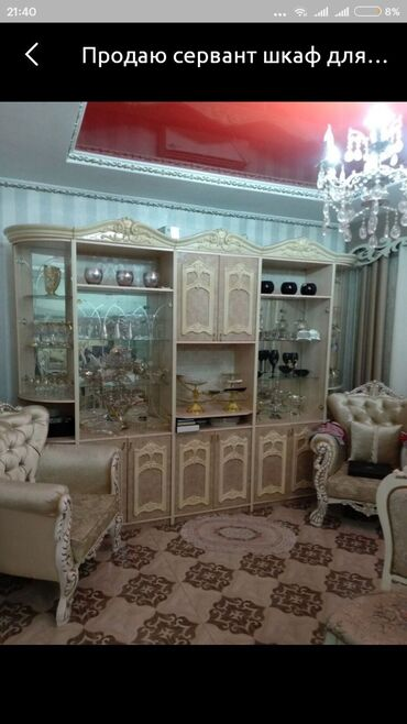 шкаф для посуды в Кыргызстан: Продаю сервант в отличном состоянии  шкаф для посуды