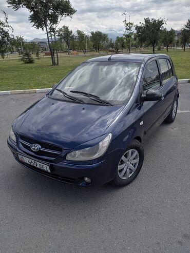 сколько стоит перевозка пианино в Кыргызстан: Hyundai Getz 1.4 л. 2008 | 157839 км
