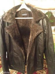 Продаю куртку в Лебединовка