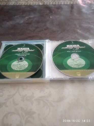 hard disc - Azərbaycan: Cd disc sovet dövrünün instrumental musiqisi,təzədir,cızığı yoxdur